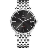 TITONI 梅花錶 LINE1919 百年紀念 T10 機械錶-炭黑x銀/40mm 83919 S-576