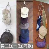 衣帽架免釘衣櫃臥室衣帽掛鉤掛架門後帽子收納圍巾收納包包收納整理架 小明同學NMS
