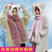 護耳帽 冬天騎車帽子圍巾手套三件套女冬季加厚保暖護耳防風一體加絨圍脖