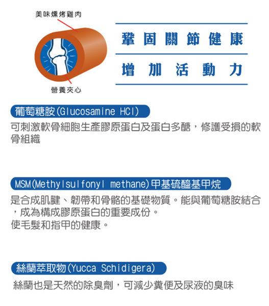 ◆MIX米克斯◆關健時刻.專業養生健康機能零食(營養夾心雞肉條)-關節保健150g
