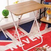 簡易折疊桌子學生桌電腦桌餐桌家用便攜野餐戶外學習桌子吃飯小桌 mks3c市集