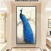 北歐玄關裝飾畫豎版 現代簡約玄關牆面裝飾 過道 風水孔雀裝飾畫QM 依凡卡時尚