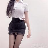 夜色行教師超薄短裙無內套裝秘書ol超mini裙緊身勒裙空姐大碼裙子 秋冬新品