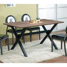 【森可家居】龐德5尺胡桃餐桌(不含椅) 7JF452-2