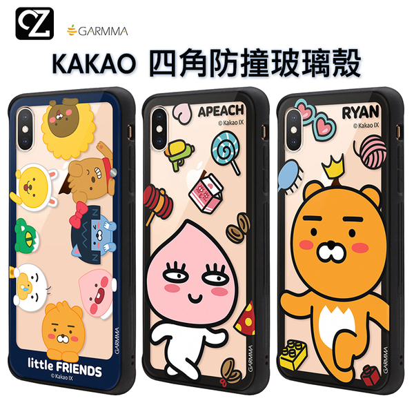 GARMMA KAKAO FRIENDS 四角防撞玻璃殼 iPhone 11 Pro ixs max ixr ixs i8 i7 Plus 手機殼 RYAN 萊恩