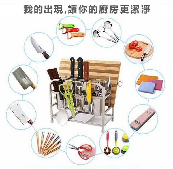 廚房置物架多功能不銹鋼刀架菜刀架刀具架刀座砧板架菜板架