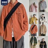素色長袖襯衫男大碼休閒寬鬆襯衣韓版潮流情侶裝外套【繁星小鎮】