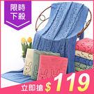 兔子大浴巾(140x70cm)1入 粉紅...