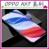 OPPO AX7 Ax7 Pro 水凝膜保護膜 藍光保護膜 全屏覆蓋 曲面手機膜 高清 滿版螢幕保護膜 (2片入)
