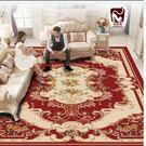地毯歐美式客廳沙發大地毯臥室滿鋪房間床邊...