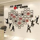 員工團隊風采壓克力牆貼3d立體公司企業文...