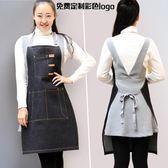 牛仔布藝圍裙咖啡師畫畫吧臺西餐廳烘焙家居韓版時尚歐美男女訂製