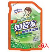 妙管家地板清潔劑補充包-田園馨香2000g*6入(箱)【愛買】