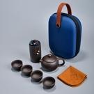 快客杯 紫砂功夫茶具一壺四杯旅行茶具套裝便攜包泡茶套裝戶外車載快客杯 新年禮物