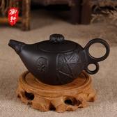 茶具 小容量茶壺西施壺原礦手工紫砂壺過濾泡茶壺功夫茶具