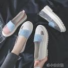 單鞋女松糕厚底拼接軟妹鞋百搭韓範學生平底娃娃鞋子 洛小仙女鞋