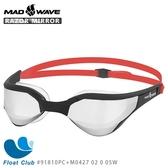 MADWAVE 俄羅斯邁俄威 RAZOR MIRROR  成人泳鏡 (鍍銀黑) 淡灰鍍銀/透明TPR
