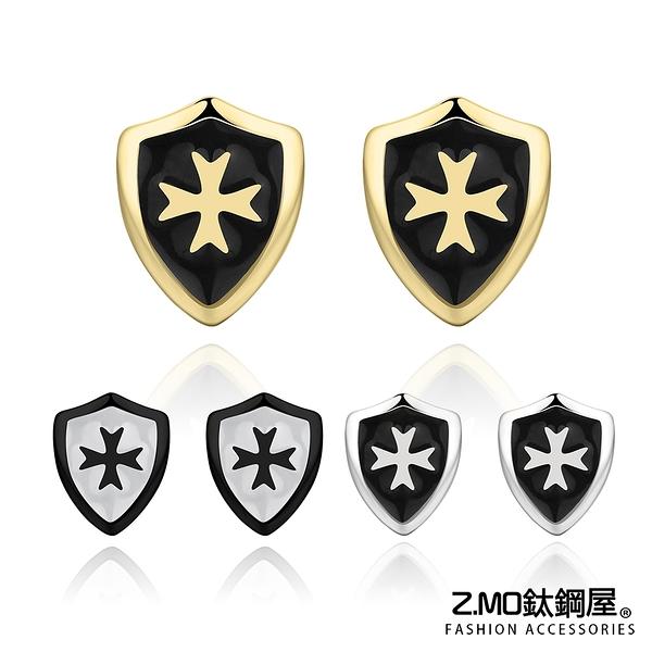 [Z-MO鈦鋼屋]盾牌造型耳環/盾牌十字設計/好友禮物推薦/中性個性風格/單個價【ECS093】