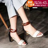 涼鞋-時尚拼色扣帶式粗跟涼鞋(36-43加大碼)