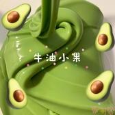 起泡膠解壓玩具史萊姆diy手工黏土兒童【聚可愛】