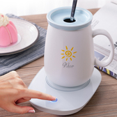 55度暖暖杯加熱暖杯墊自動恒溫熱杯熱奶器保溫杯墊溫牛奶110V 交換禮物