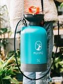 農藥噴霧器新型氣壓式噴壺噴藥神器噴灑器打農用打藥消毒高壓小型 全館新品85折