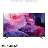【南紡購物中心】聲寶【QM-55RB120】55吋4K連網QLED電視