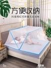 母親節 抖音同款網紅可折疊無底蚊帳便攜式嬰兒防蚊罩學生宿舍單人可收納