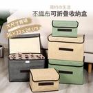 【大款36×23×24cm】台灣現貨 可摺疊不織布收納盒 折疊收納箱 收納籃 儲物盒 儲物箱