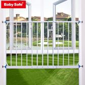 嬰兒童安全窗戶圍欄 飄窗防護欄  寶寶陽台欄桿  免打孔  igo 露露日記