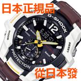 免運費 日本正規貨 CASIO G-SHOCK 喜歡海洋和地球野生動物的推廣 太陽能男士手錶 GR-B100WLP-7AJR