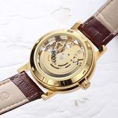 情侶手錶女一對韓版簡約ulzzang潮流防水鏤空男士皮帶機械錶s