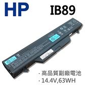 HP IB89 8芯 日系電芯 電池 HSTNN-IB89 HSTNN-I60 HSTNN-I61C-5
