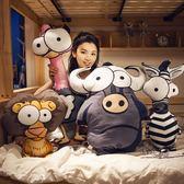 夏天卡通版動物抱枕床頭大號靠背靠墊辦公室沙發靠枕午睡枕頭可愛「時尚彩虹屋」