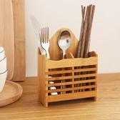 放筷子筒收納壁掛式竹筷籠子家用多功能簡約瀝水創意筷子簍 夏洛特