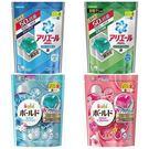 【日本P&G】全新第二代洗衣膠球補充包 ...