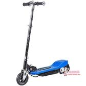 電動車 迷你摺疊電動滑板車代駕自行車電動車成人兒童平衡車代步車漂移車T