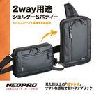 現貨配送【NEOPRO】日本防水 2WA...