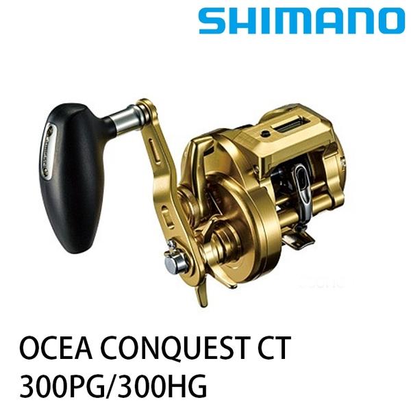 漁拓釣具 SHIMANO 18 OCEA CONQUEST CT 300HG/PG [兩軸捲線器]