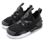 Nike 休閒鞋 Huarache Drift TDE 黑 白 免綁鞋帶設計 低筒 童鞋 小童鞋 武士鞋【PUMP306】 AA3504-008