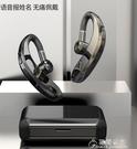 耳掛式耳機K68無線藍芽耳機掛耳式入耳式超長待機續航手機單耳運動 快速出貨