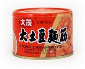 大茂 大土豆麵筋 170g (易開)