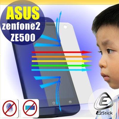 【Ezstick抗藍光】ASUS Zenfone 2 ZE500 5吋 專用 防藍光護眼鏡面螢幕貼(贈機身貼)
