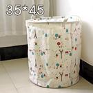 收納筒 超大收納洗衣籃 玩具雜貨收納  35*45【ZA0683】 BOBI  09/14