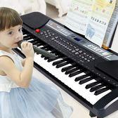 電子琴兒童61鍵入門初學者01-3-6歲男女孩小鋼琴寶寶益智音樂玩具 DJ7159【宅男時代城】
