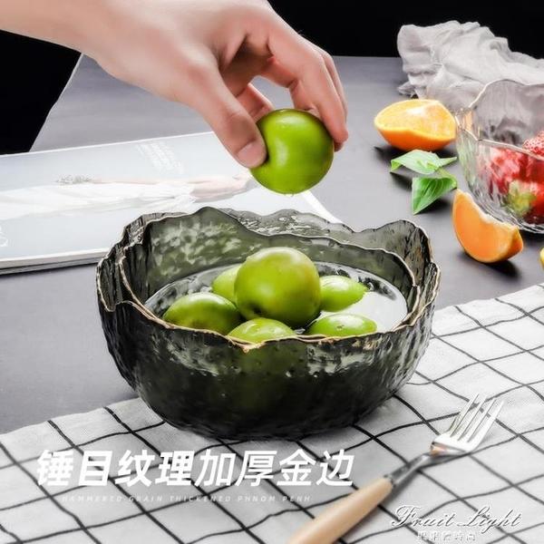 水果盤北歐風格沙拉碗家用創意現代客廳茶幾水晶玻璃網紅ins果盤 果果輕時尚