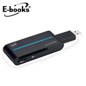 E-BOOKS T27 USB3.0多合一讀卡機