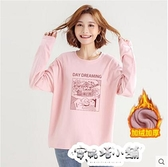 【聚】粉色長袖T恤女年新款寬鬆韓版純棉加絨打底衫秋冬上衣 母親節禮物
