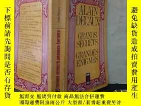 二手書博民逛書店GRANDS罕見SECRETS GRANDES ÉNIGMES (法文原版)Y24355 ALAIN DECA