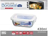 韓國樂扣樂扣 緹花長方形微波烤箱兩用保鮮盒(430ml)-LLG-424《Mstore》
